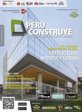 Perú Reconstruye en PerúQuiosco